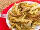 Рецепта Паста с песто и пилешко месо